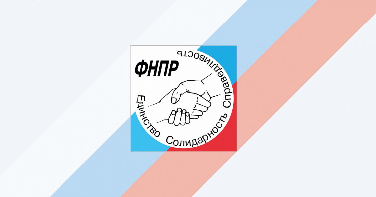 Профсоюз инициировал переговоры по изменению оплаты труда оренбургских энергетиков thumbnail